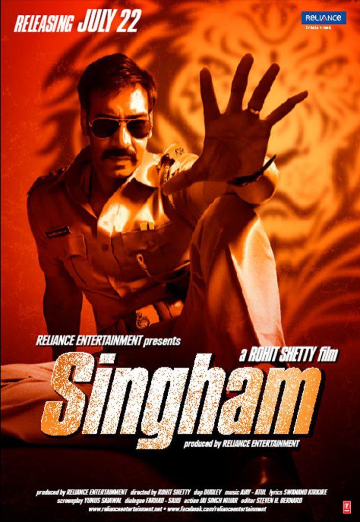 singham-1-poster1