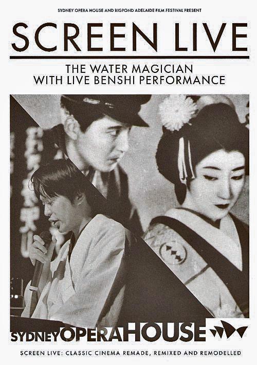 water-magician-benshi-poster-