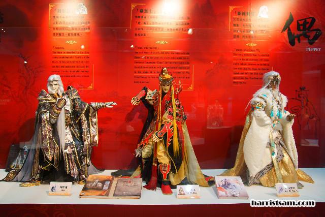 Pili Puppet show at Taoyuan International Airport, Taiwan